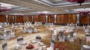 The Taj Krishna Hyderabad Corporate MICE Booking
